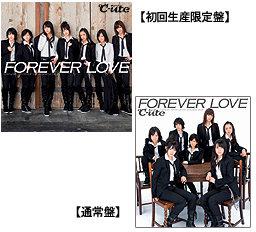 cuteforeverlovecovers