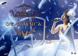 abenatsumifallconcerttour2008angelicdvdcover