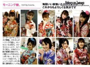bltfeb2009morningmusume05