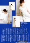 gtelevisionmagazinenatsumiabescan3