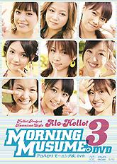 morningmusumealohello3coversmall