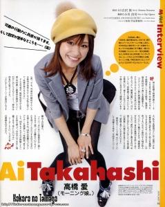 mynetmagazineaitakahashiscans2