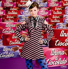 chocolatedamashisinglevcover