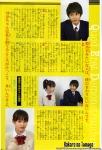 weeklyshonenmagazineaitakahashiscans2
