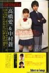 weeklyshonenmagazineaitakahashiscans3