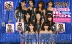 bltapr2009morningmusume01