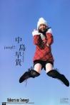 bltu17-vol9sizzlefulgirl2009wintersakinakajima01