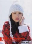 bltu17-vol9sizzlefulgirl2009wintersakinakajima04