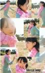 bltu17-vol9sizzlefulgirl2009wintersakinakajima09