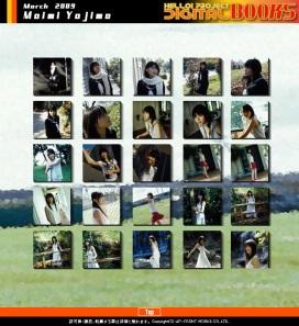 hpdigitalbookmar2009sousora
