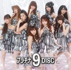 platinum9disccover01