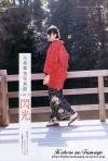 uptoboyapr2009maimiyajima03