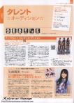deviewmagazinemaimiyajimakanonfukudaarisanotoscans3