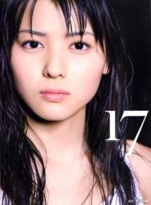 maimiyajima17photobookcover