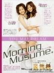 morningmusumekindai2009magazinescans