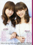 morningmusumekindai2009magazinescans4