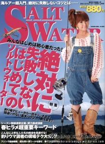 saltwatermagazinecovermariyaguchimay2009scan
