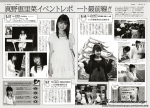 uptoboymagazinejun2009erinamanoscans