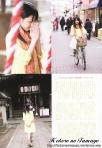 uptoboymagazinejun2009erinamanoscans6