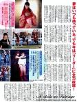 flashmagazinemay2009aitakahashi3
