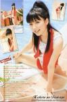 shounenchampionmagazineerinamanoscans4