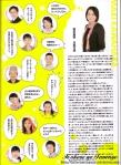 cutegekidangekiharostageplay6atarumohakkepamphletscan11