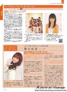 deviewjuly2009magazinerikameiscans