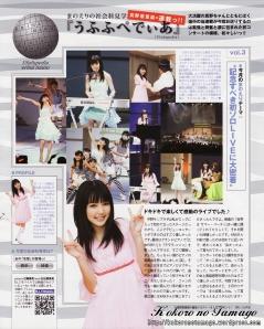 kindaimagazineaug2009erinamanoscans3