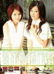 kindaimagazinesep2009morningmusumescans4