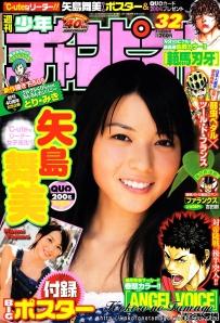 weeklyshonenmagazinemaimiyajimascans