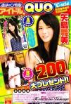 weeklyshonenmagazinemaimiyajimascans2