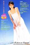 weeklyshonenmagazinemaimiyajimascans3