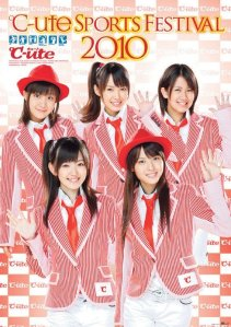 cutecalendar2010cover