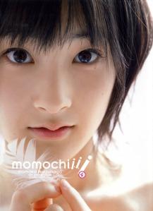 momochiiiipbcover