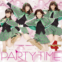partytimelimitedcover